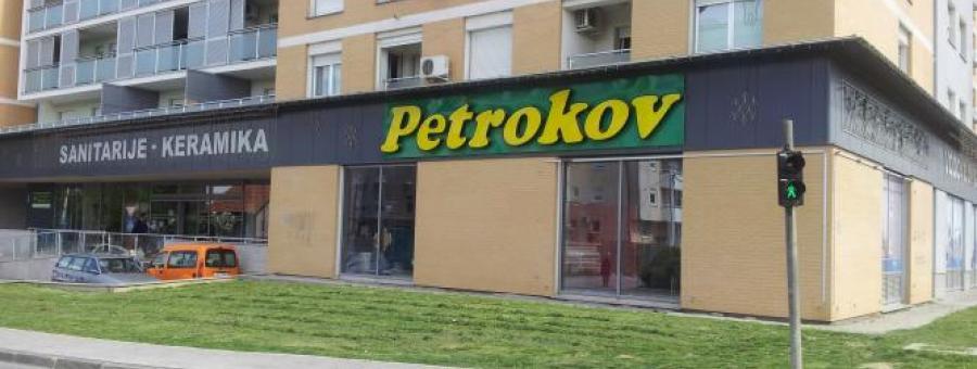 Petrokov Servis D O O